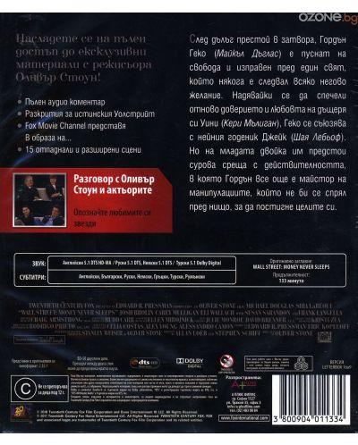 Уолстрийт: Парите никога не спят (Blu-Ray) - 3