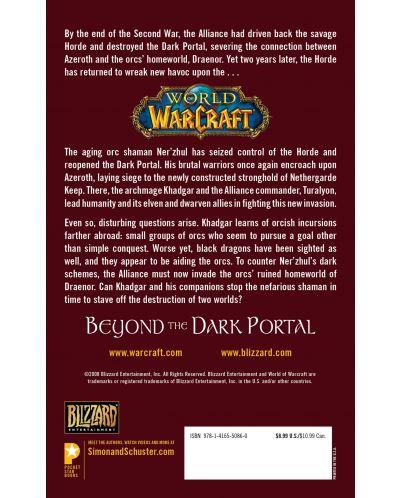 World of Warcraft: Beyond the Dark Portal - 2