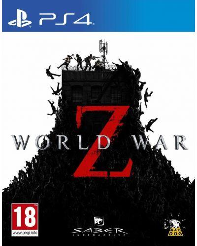 World War Z (PS4) - 1