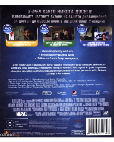 X-Men 2 (Blu-Ray) - 2