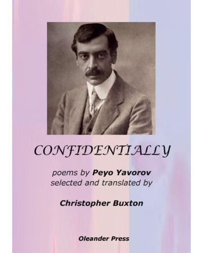 confidentially - 1