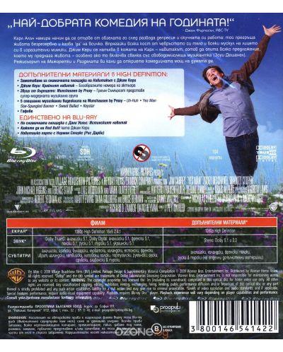 Навитакът (Blu-Ray) - 2