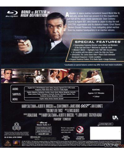 007: Човек живее само два пъти (Blu-Ray) - 2