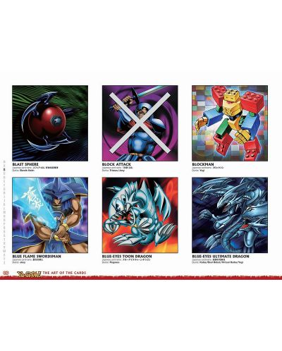 Yu-Gi-Oh! The Art of the Cards-2 - 3