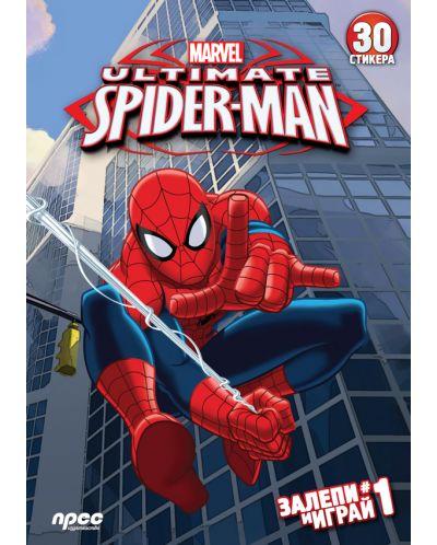 Залепи и играй 1: The Ultimate Spider-Man + 30 стикера - 1