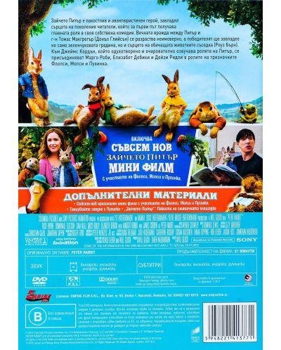 Зайчето Питър (DVD) - 3