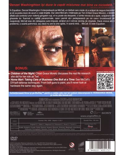 Закрилникът (DVD) - 3