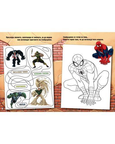 Залепи и играй 1: The Ultimate Spider-Man + 30 стикера - 3