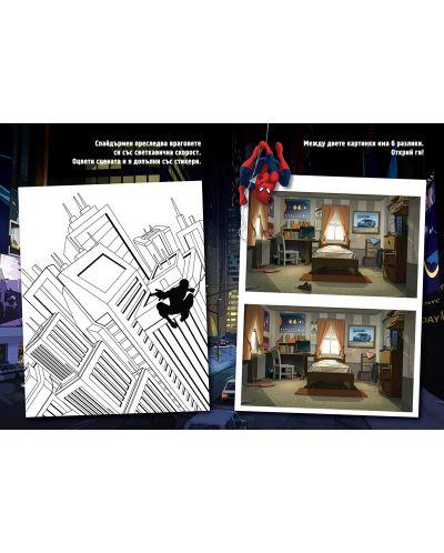 Залепи и играй 3: The Ultimate Spider-Man + 30 стикера - 3