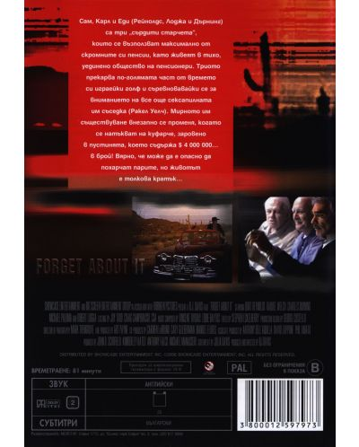 Зарежи! (DVD) - 2
