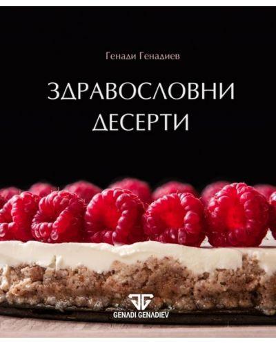zdravoslovni-deserti - 1