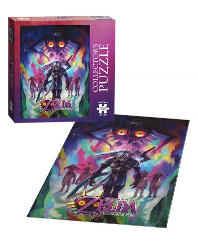 Колекционерски пъзел USAopoly, The Legend of Zelda – Majora's mask incarnation, 550 части - 3