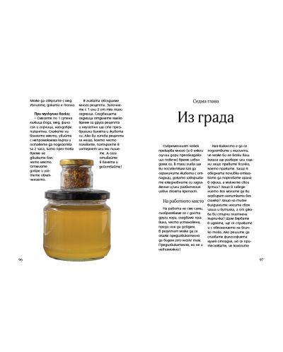 Живот с нулев отпадък в България - 7
