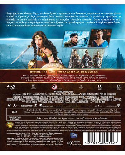Жената чудо (Blu-Ray) - 3