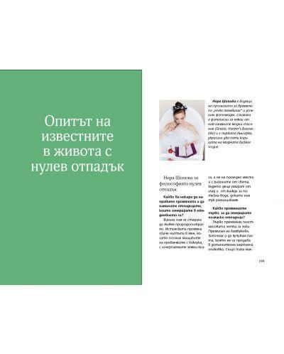 Живот с нулев отпадък в България - 8