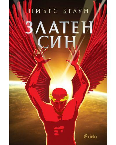 Златен син (Червен изгрев 2) - 1