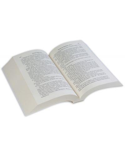 Зовът на барабана (Друговремец 4) – футляр - том 1 и 2-6 - 8