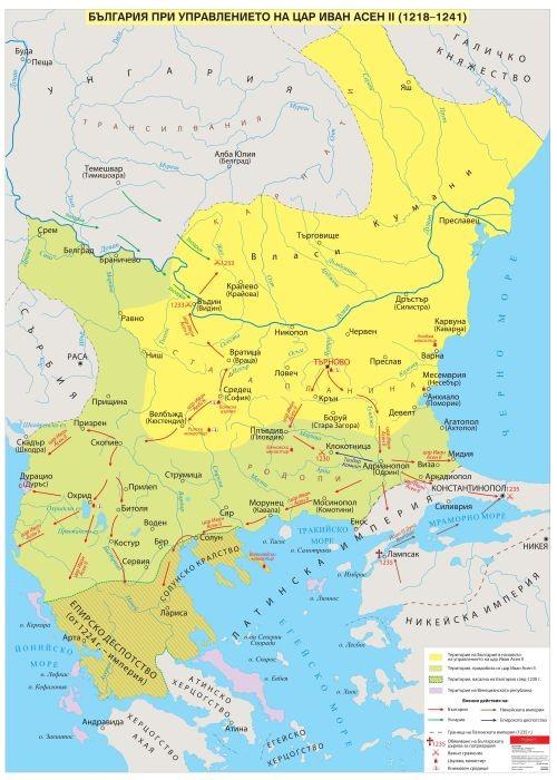 Blgariya Pri Upravlenieto Na Car Ivan Asen Ii 1218 1241 Stenna