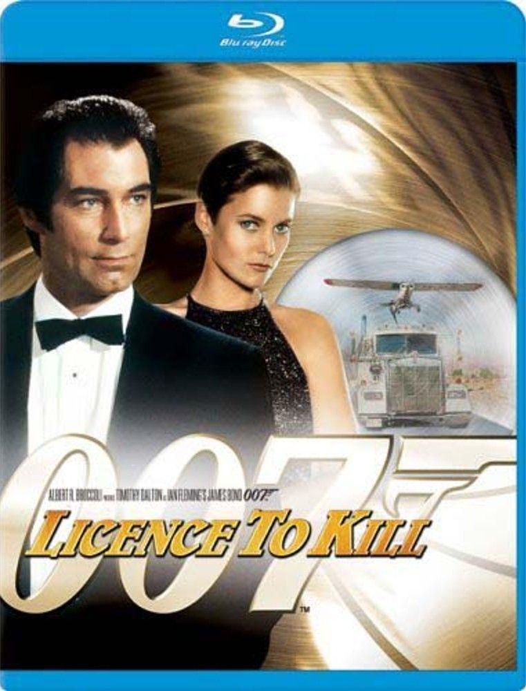007: Упълномощен да убива (Blu-Ray) - 1