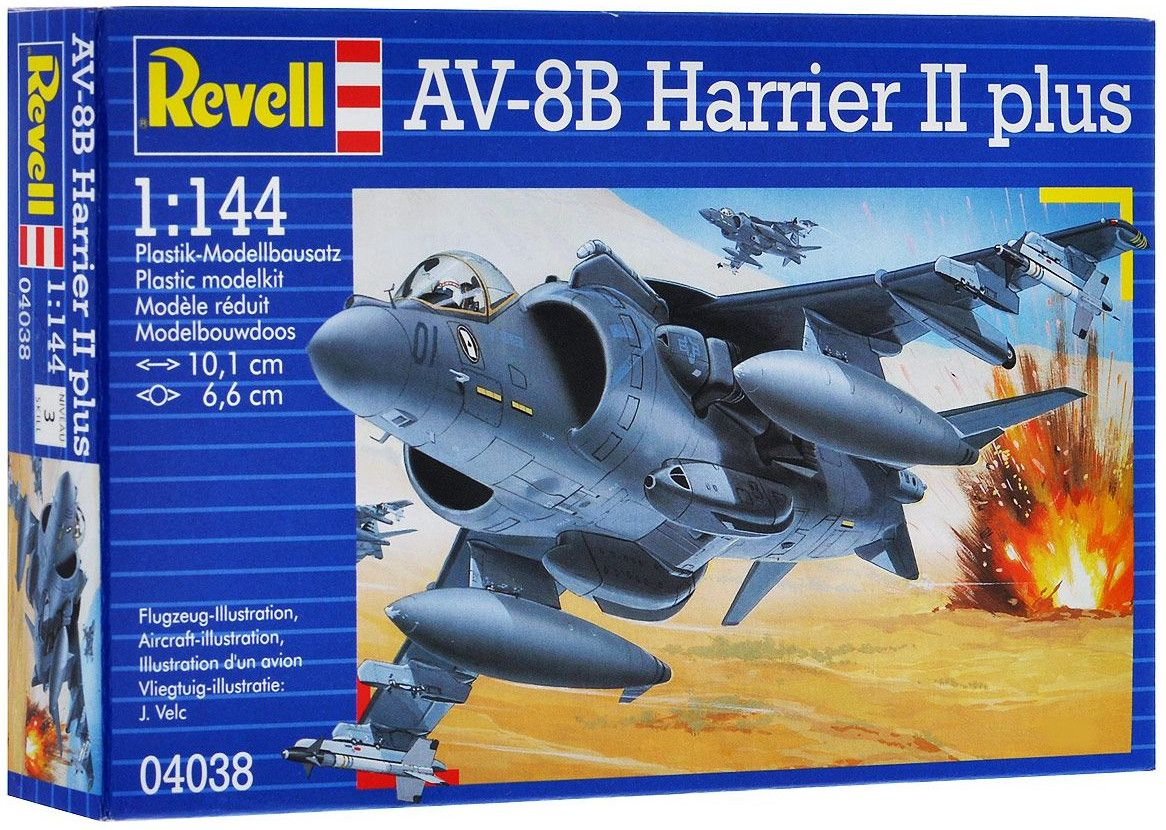 Сглобяем модел на военен самолет Revell - AV-8B Harrier II plus (04038) - 2