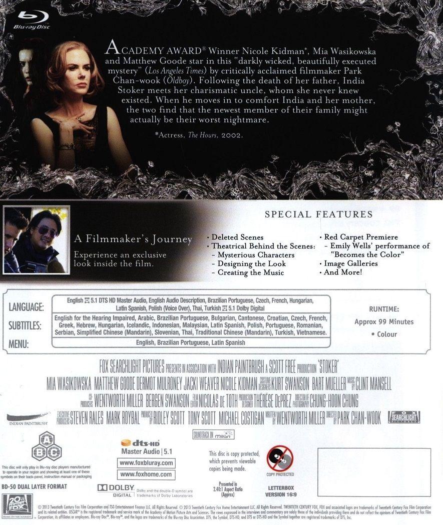 Изгубена невинност (Blu-Ray) - 3