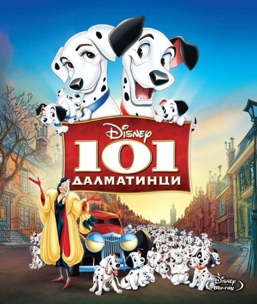 101 далматинци (Blu-Ray) - 1