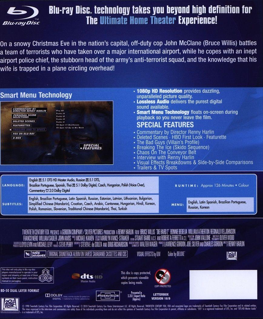 Умирай трудно 2 (Blu-Ray) - 2