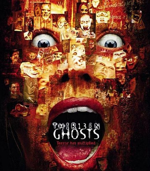 13 призрака (Blu-Ray) - 1