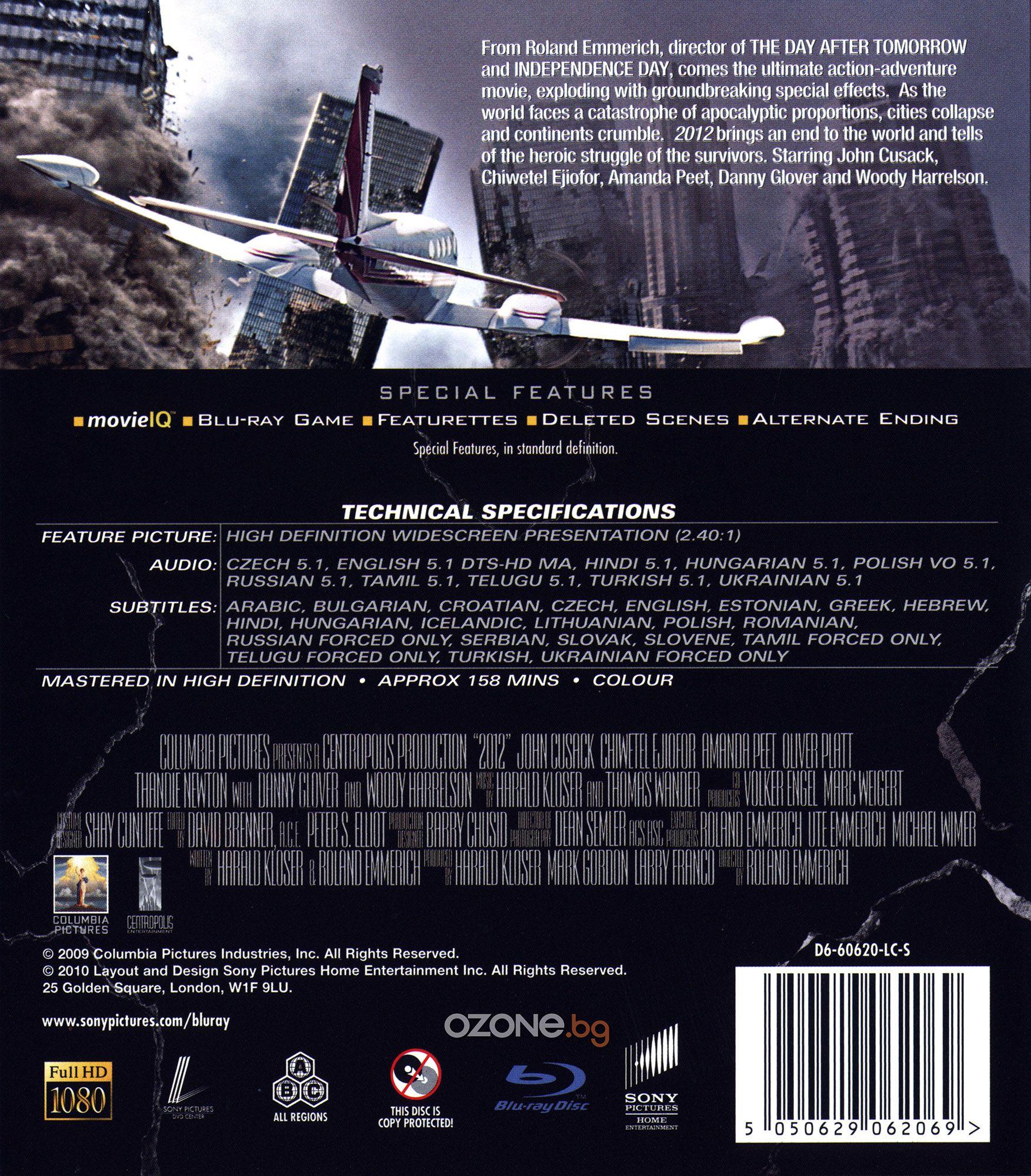 2012 (Blu-Ray) - 2