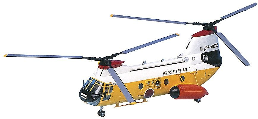 Военен хеликоптер Academy KV-107-II-5 J.A.S.D.F. (12205) - 1