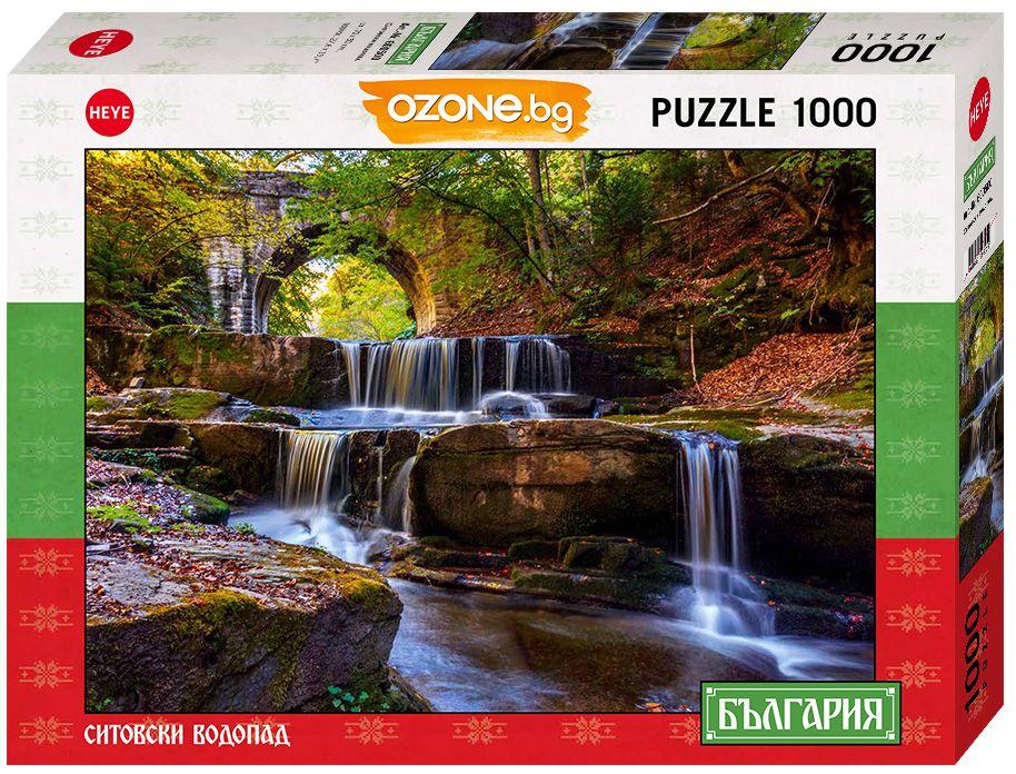 Пъзел Heye от 1000 части - Ситовски водопад, България - 1
