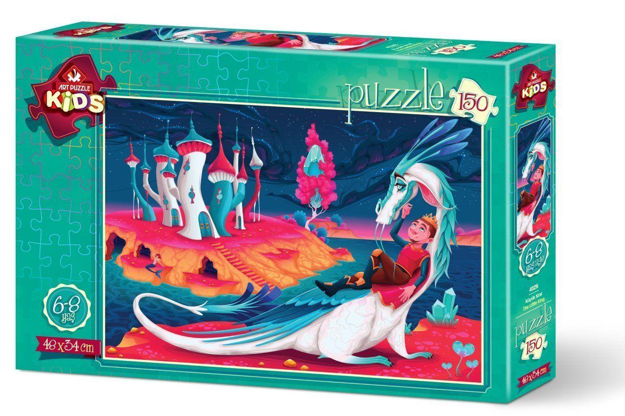Пъзел Art Puzzle от 150 части - Малкият Крал - 1