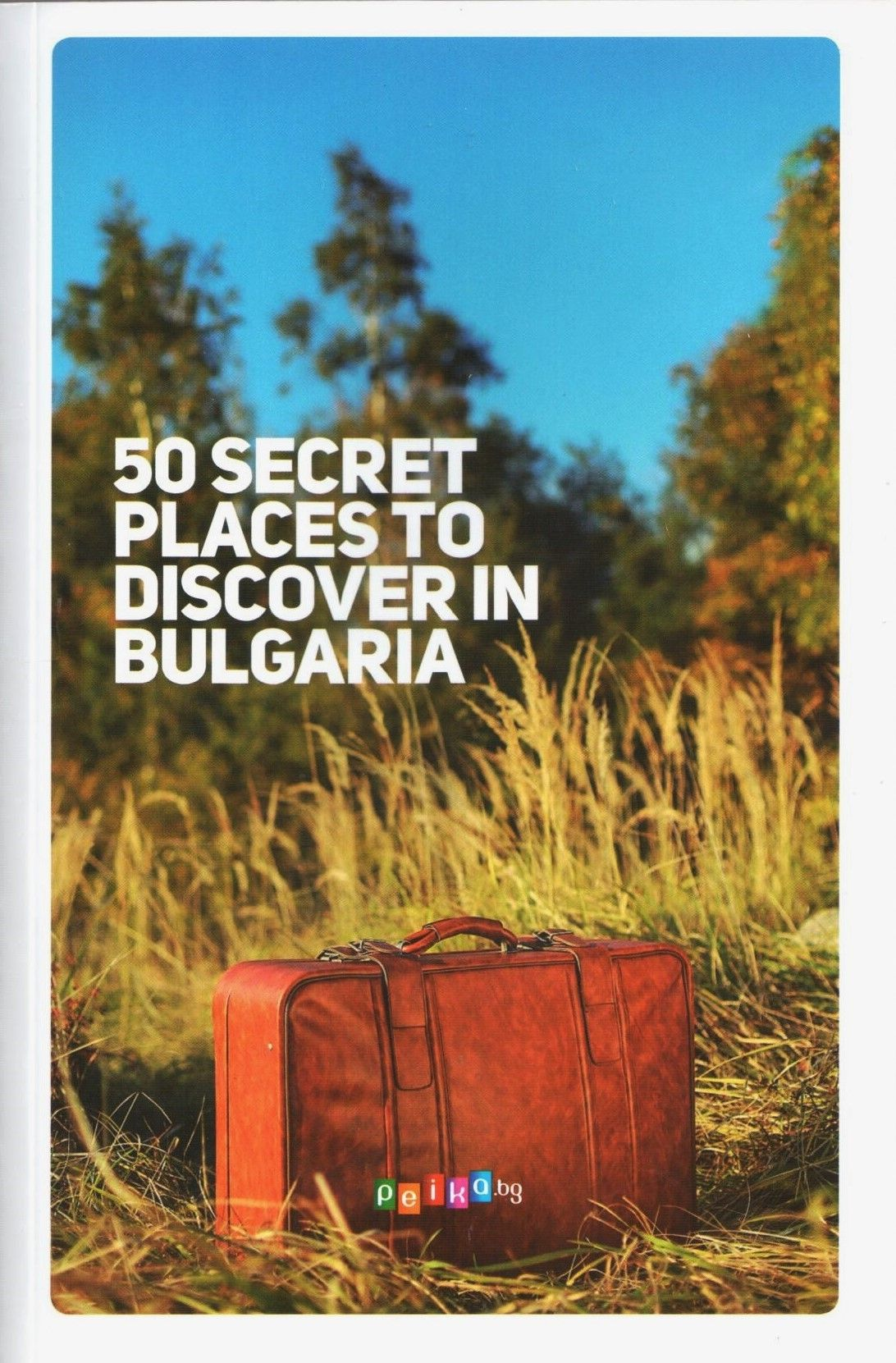 50 secret places to discover in Bulgaria - 1