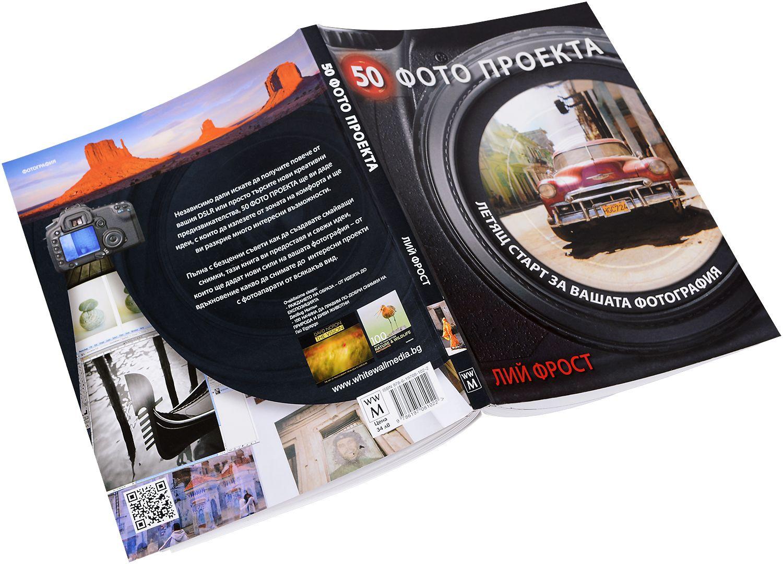 50-foto-proekta-2 - 3