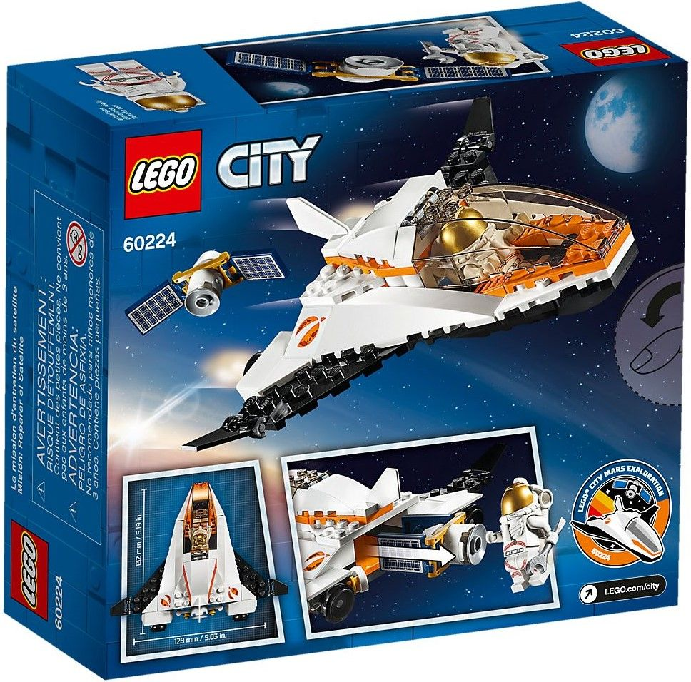 Конструктор Lego City - Satellite Service Mission (60224) - 5