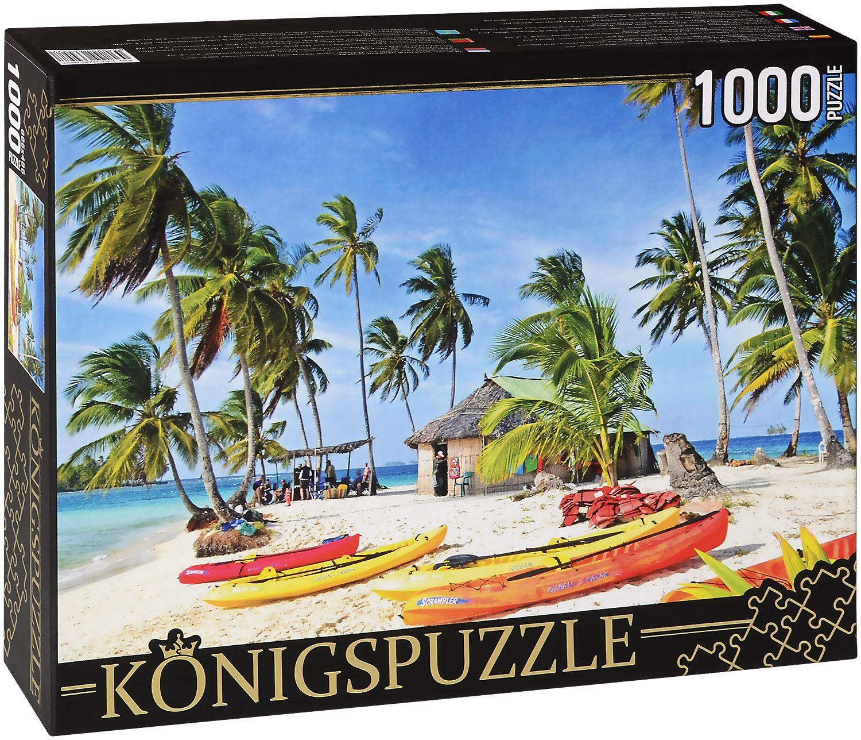 Пъзел Königspuzzle от 1000 части - Лодки на острова - 1