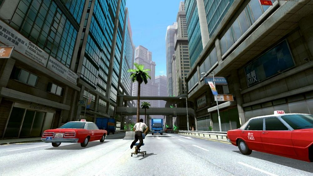 Kung Fu Rider (PS3) - 3