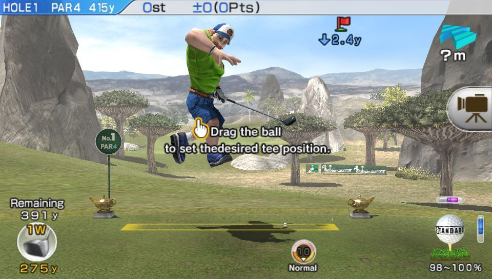 Everybody's Golf (PS Vita) - 11