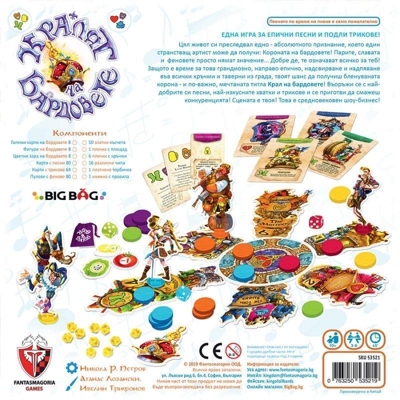 Настолна игра Кралят на Бардовете - парти, семейна - 5