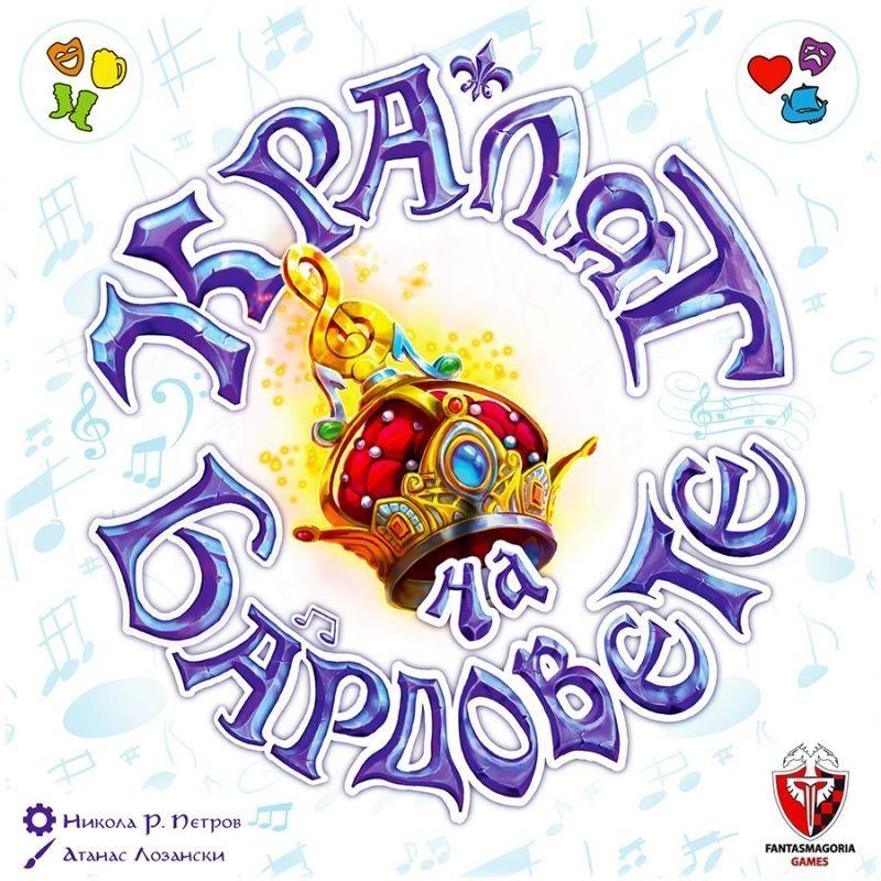 Настолна игра Кралят на Бардовете - парти, семейна - 4