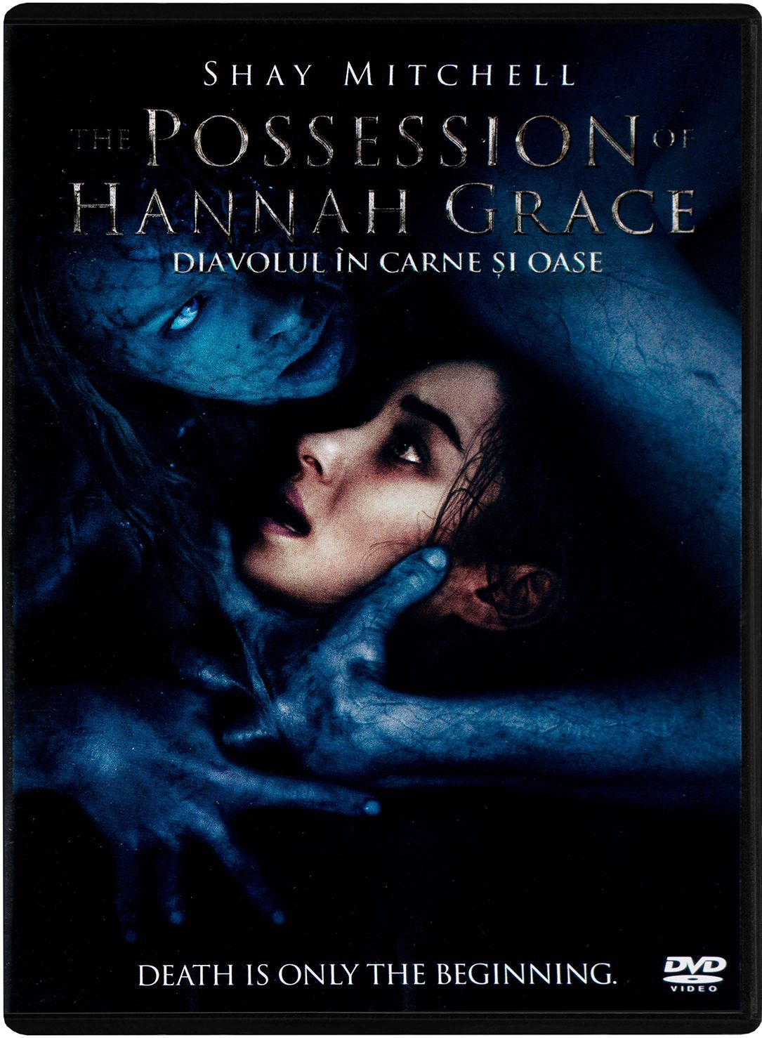 Дяволът в теб (DVD) - 1