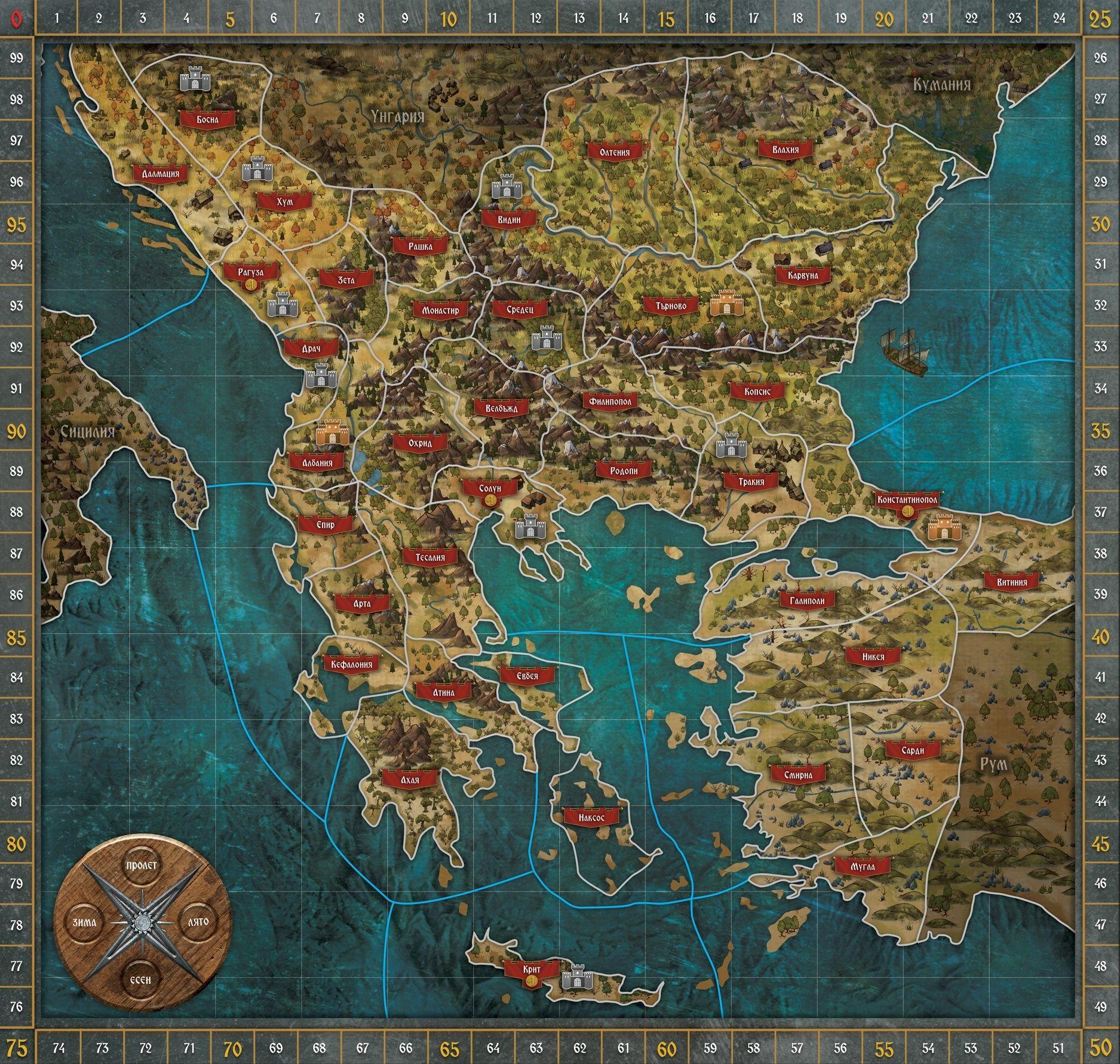 Настолна игра Битката за Балканите - Ерата на Калоян - 3