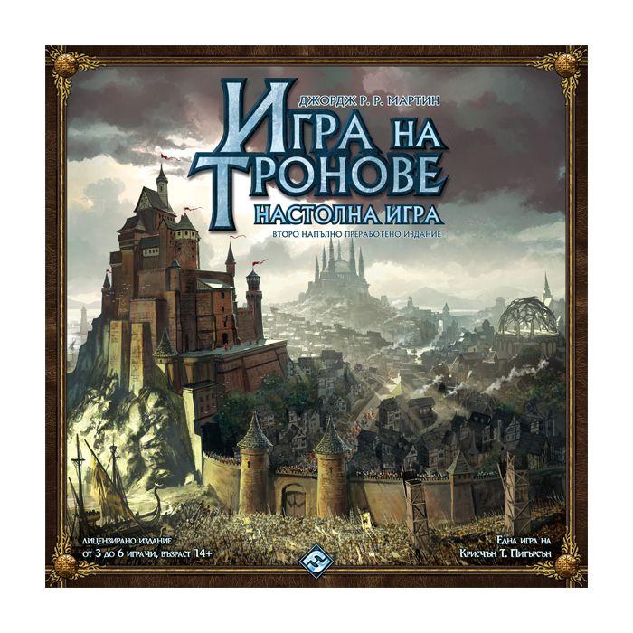 Настолна игра Игра на тронове - 9