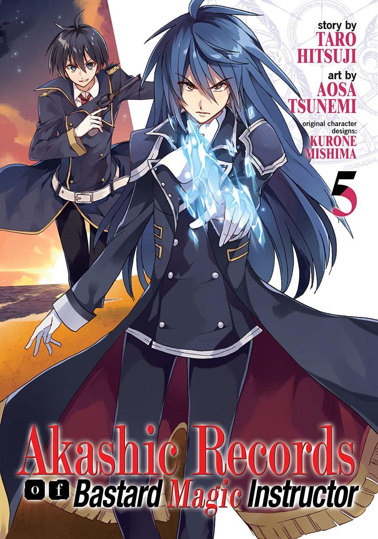 Akashic Records of Bastard Magic Instructor, Vol. 5 - 1