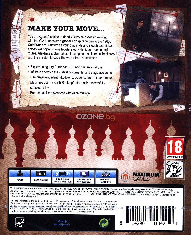Alekhine's Gun (PS4) - 3