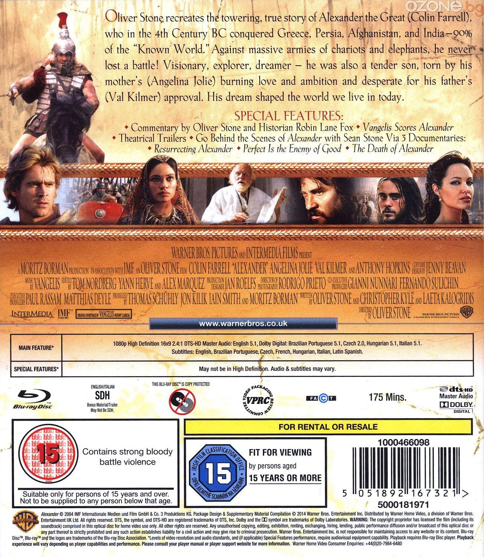 Alexander (Blu-Ray) - 2