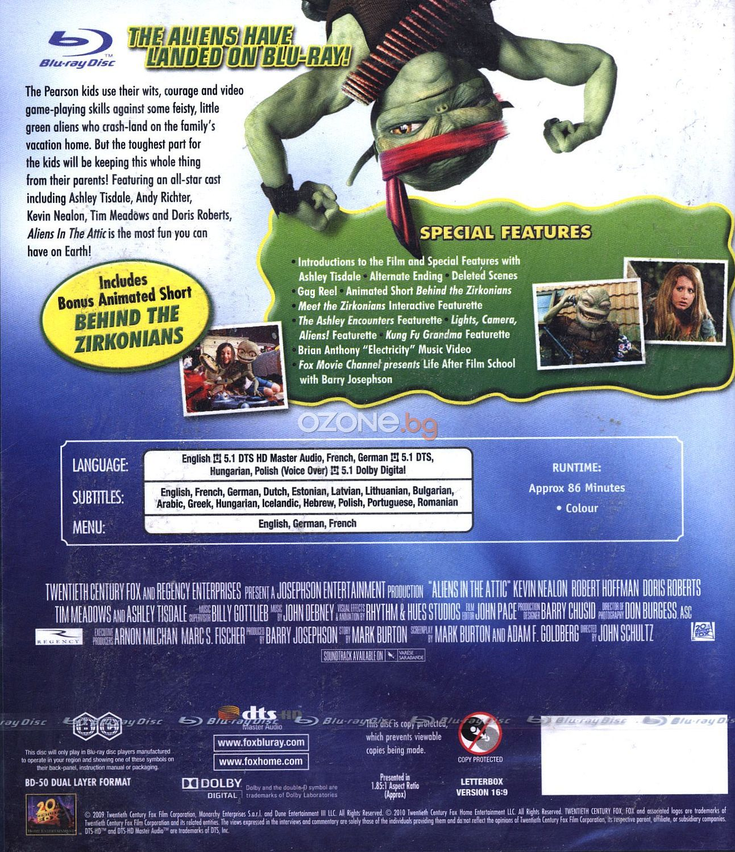 Пришълци на тавана (Blu-Ray) - 2