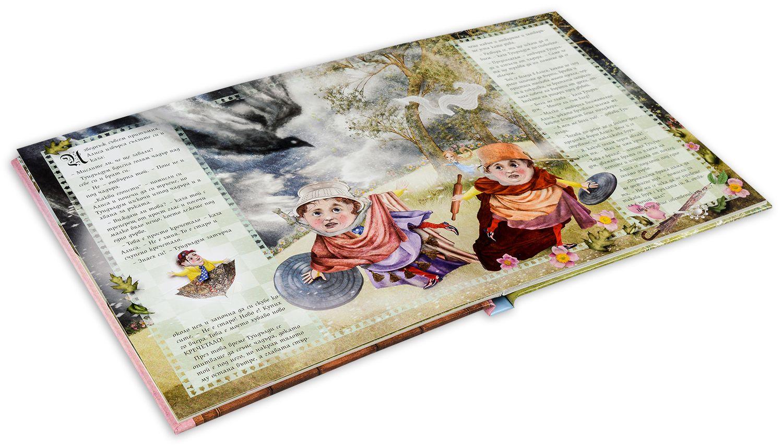 Алиса в Огледалният свят: Отвори ме и ще откриеш интересни изненади - 4