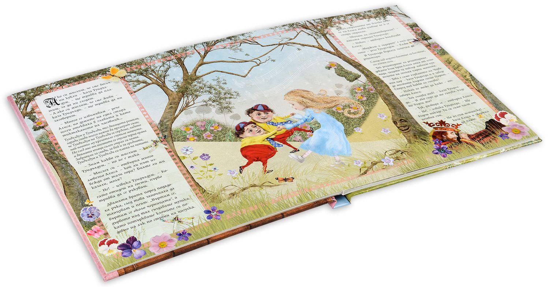 Алиса в Огледалният свят: Отвори ме и ще откриеш интересни изненади - 3