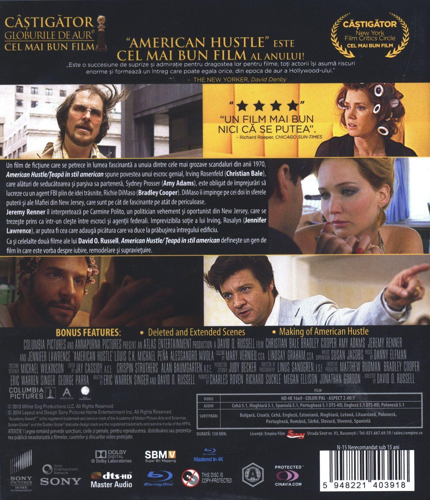 Американска схема (Blu-Ray) - 3